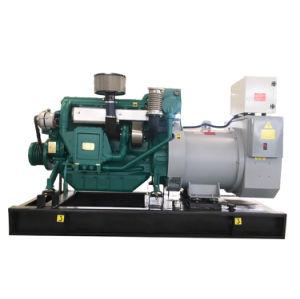 販売のための500kw 600kVAのBiogasの発電機の工場価格