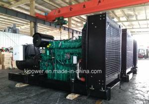 50Hz 450kVAのブランドのYuchai中国のエンジンによって動力を与えられるディーゼル発電機セット