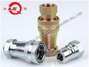 Lsq-S6 chiudono il tipo accoppiamento rapido idraulico (ACCIAIO)