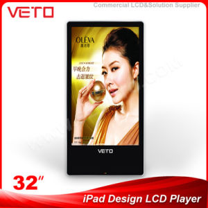 32inch Popular Style Wall Mouted LCD Retail Advertizing Player (AD320LY-K)