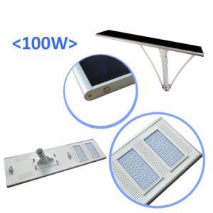太陽エネルギー100Wの屋外の庭ライト