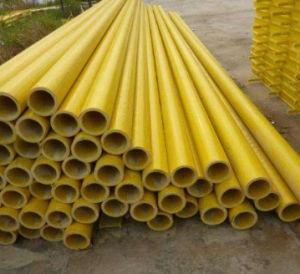 エポキシ樹脂ガラス繊維FRPの管のガラス繊維強化プラスチックの管