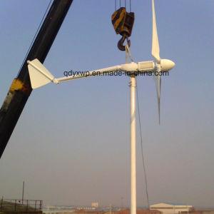1000 Вт генератор ветра по горизонтальной оси 48V ветровой турбины мощностью 1 Квт цена