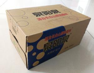 Embaladora del cartón automático para el té negro
