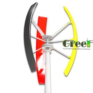 2kw 150rpmのパワー系統の任意選択電圧のための縦の軸線の風製造所は24-380Vである