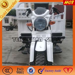 2015新しい3 Wheel MotorcyclesかThree Wheel Cargo Motorcycles