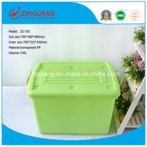 790*580*480 materiais de qualidade superior de plástico portátil Caixa de Armazenamento