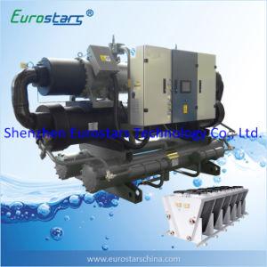 Refrigerador refrigerado por agua del diseño de agua del refrigerador del tornillo seco europeo del refrigerador