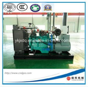 Motor Cummins diesel 520KW/650kVA generador diesel refrigerado por agua
