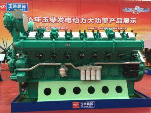 Высоте 2250 Ква Yuchai 1800 квт дизельного двигателя генератор 2500 Ква 2000KW
