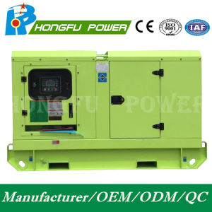 Gruppo elettrogeno diesel silenzioso eccellente standby di potere 110kw/137.5kVA con il motore di Shangchai Sdec