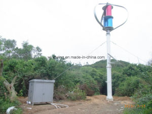 400W gerador de moinho Magnético Vertical