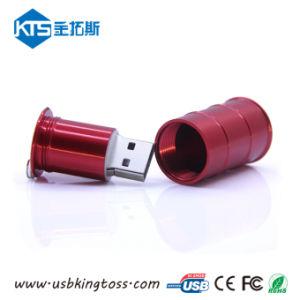 カスタマイズされたオイルドラム形の金属USBのフラッシュ・メモリの棒