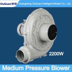 Cx-125A среднего давления вентилятора 2200W центробежного литья из алюминиевого сплава вентилятора вентилятор