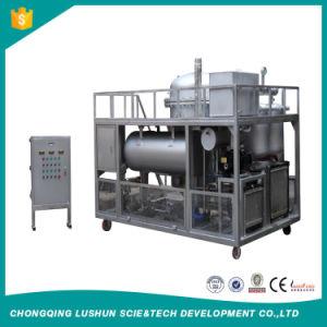 Negro multifunción utiliza la máquina de destilación del aceite del motor