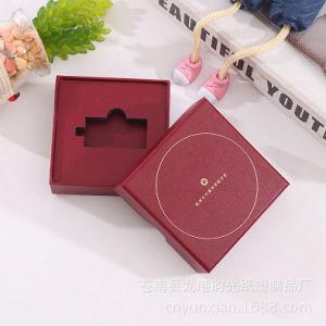 Hot Sale Couvercle et base boîte cartonnée pour Bracelet élégant et clair