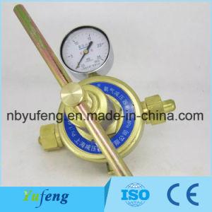 Ossigeno medico medico dell'O2 del riduttore di pressione dell'ossigeno del gas di alta qualità del regolatore registrabile di pressione