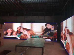 داخليّ [لد] عرض فيديو جدار