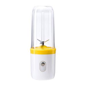 Qualitätbewegliche nachladbare Minijuicer-Flasche