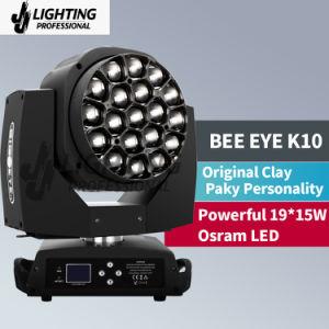 Лампа Osram 19 № 15W глиняные Paky Bee глаза K10 Перемещение Фара, Bee глаза K10 светодиод перемещения фары/глины Paky K10 Bee глаз