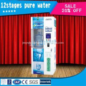 200-800gpd água gpd Máquina de Venda Directa (A-122)