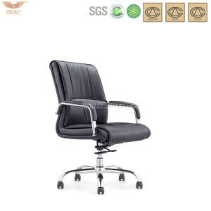 Armrestが付いているオフィス用家具の管理の椅子