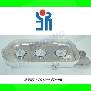 Al aire libre de bajo consumo bombillas LED de luz de la calle /Calle luz LED de luces de carretera Proveedores