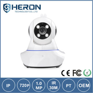 1.0MP Wireless Robot WiFi Home Camera IP Camera