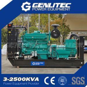 産業250 Kw 312kVA Cumminsのディーゼル発電機(GPC313)