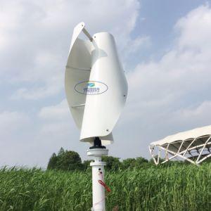 100W 12V 24V vertikaler Mittellinien-Wind-Generator für Straßenbeleuchtung