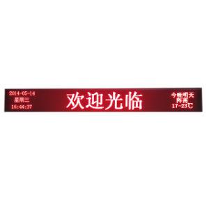 Горячая продажа P10 красный светодиодный дисплей, водонепроницаемый P10 одноцветный светодиодный дисплей плата для установки вне помещений