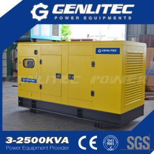 중국 OEM 디젤 엔진 발전기 침묵하는 200kw 250kVA Weichai 발전기 세트