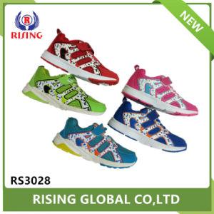 Chaussures Enfant, Meilleures Ventes