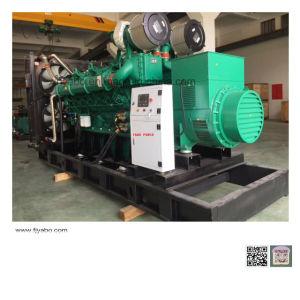 30kw 37,5kVA Yc4d60-D21 Powered by Yuchai geradores a diesel silenciosa