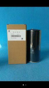 Mann-Schmierölfilter-Abwechslung W920 für Kompressor-Bauteil