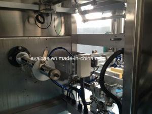 自動小さい穀物のペットフードの磨き粉の袋の包装機械