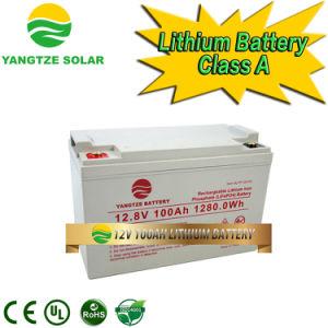 Yangzte 12V 100Ah солнечной батареи LiFePO4 Призматические элементы с Bluetooth