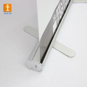 Стабилизатор поперечной устойчивости баннер/ самоклеящаяся виниловая пленка ПВХ отображается баннер (TJ-001)