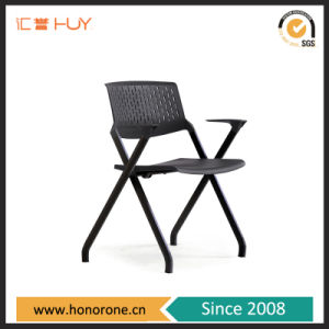 人材養成のオフィス用家具のコンピュータ・ゲームの会合の椅子