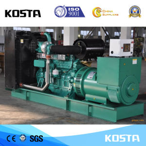 425 ква Yuchai звуконепроницаемых генератор для резервного источника питания