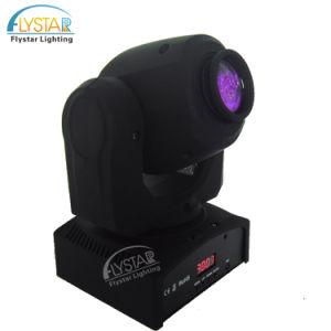 8goboは30W LEDのビーム点の移動ヘッドGoboライトを着色する