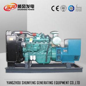 Dieselgenerierung des elektrischen Strom-180kw mit Yuchai Motor