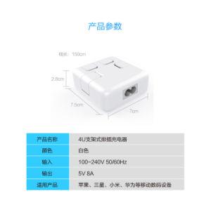 Carga de la pared multifuncional 8 A 4 puertos de sobremesa Micro USB cargador de móvil de carga de pared QC3.0 UE Tapón de EE.UU.