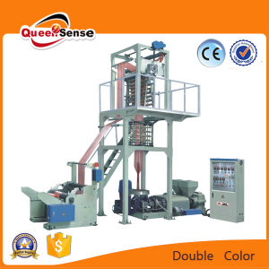 Machine de soufflage de film à rayures Double-Color extrudeuse