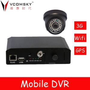 Bewegliches DVR---FernViewing Live und Recorded Video Via von PC, von PDA oder von Cell