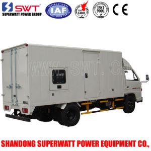 Mult機能移動式発電機のトラック