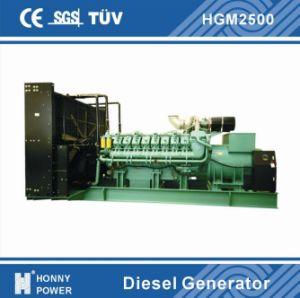 中間の速度のディーゼル発電機セット(HGM2500)