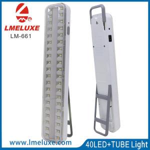 屋外の照明のための携帯用LEDの管ライト