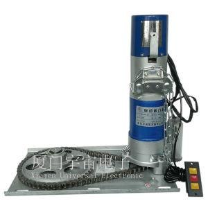 Apri elettrico laterale industriale automatico del portello del rullo del garage di Yz-600kg-1p