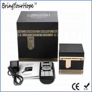 Квадратные Корана проигрыватель стерео АС (XH-PS-677)